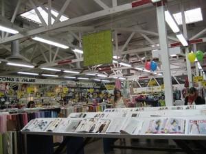Michael Levine's Fabric Store